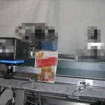 アルミ袋の噛み込み検査装置